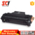 Supricolor CE505X CE505A compatible toner cartridge for HP LaserJet P2035/P2035n/P2050/P2055d/P2055dn