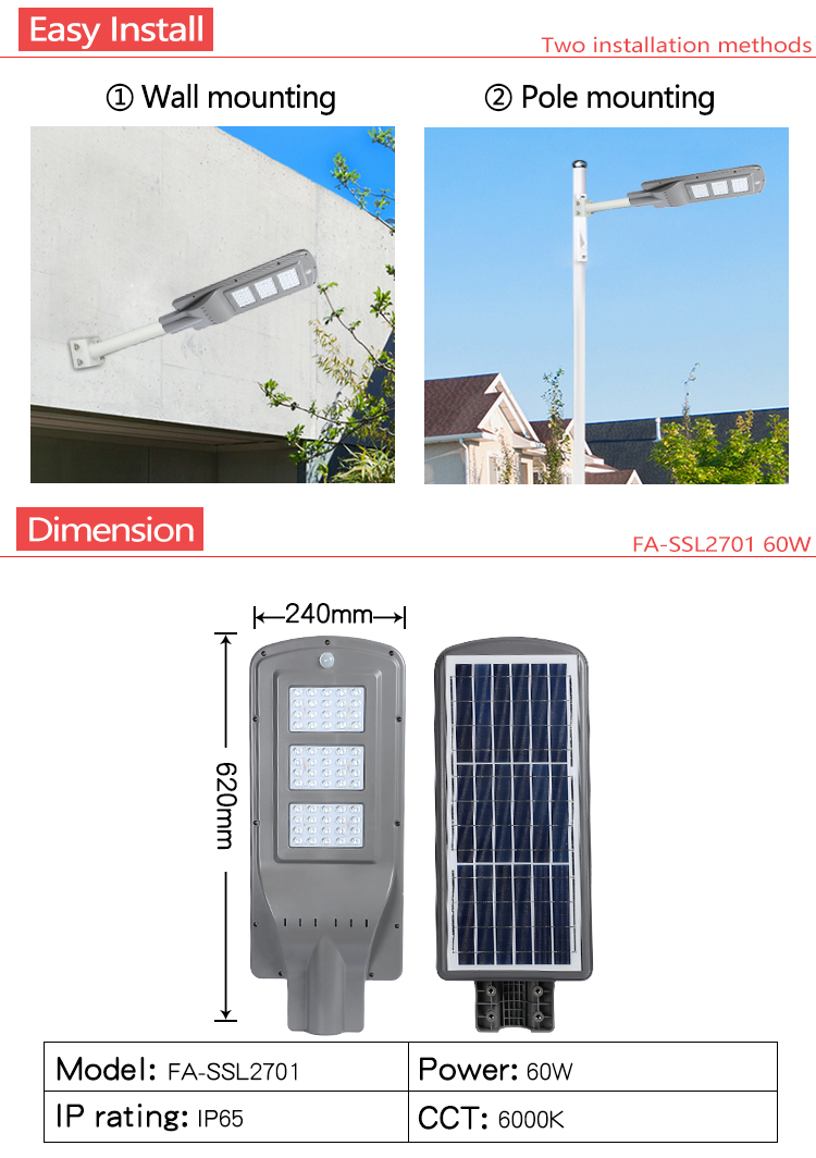 integrated aluminum IP65 20w 40w 60w all in one solar led street light