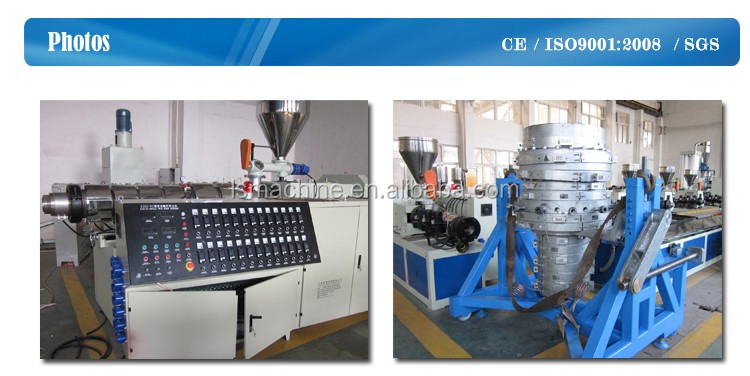 Good quality PVC pipe machine from China with factory price