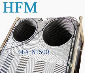 Теплообменник пластинчатый nt 150 Паяный теплообменник-испаритель Машимпэкс (GEA) GBH 400AE Назрань