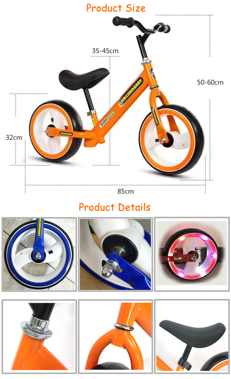 China factory hot sale OEM steel kids without pedal tricycle
