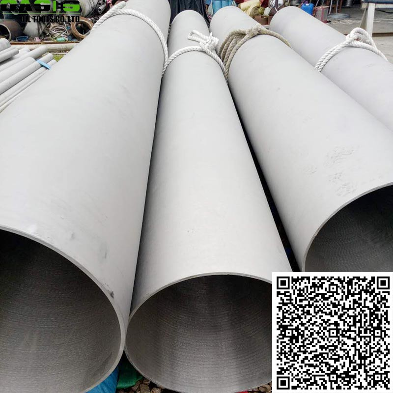 stainless steel pipe (4).jpg