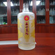 500ml Frosted Glass Water Bottle Round Wine Glass Dragon Bottle