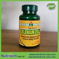 150cc PET Plastic bottle for pharmaceutical & dietary supplement