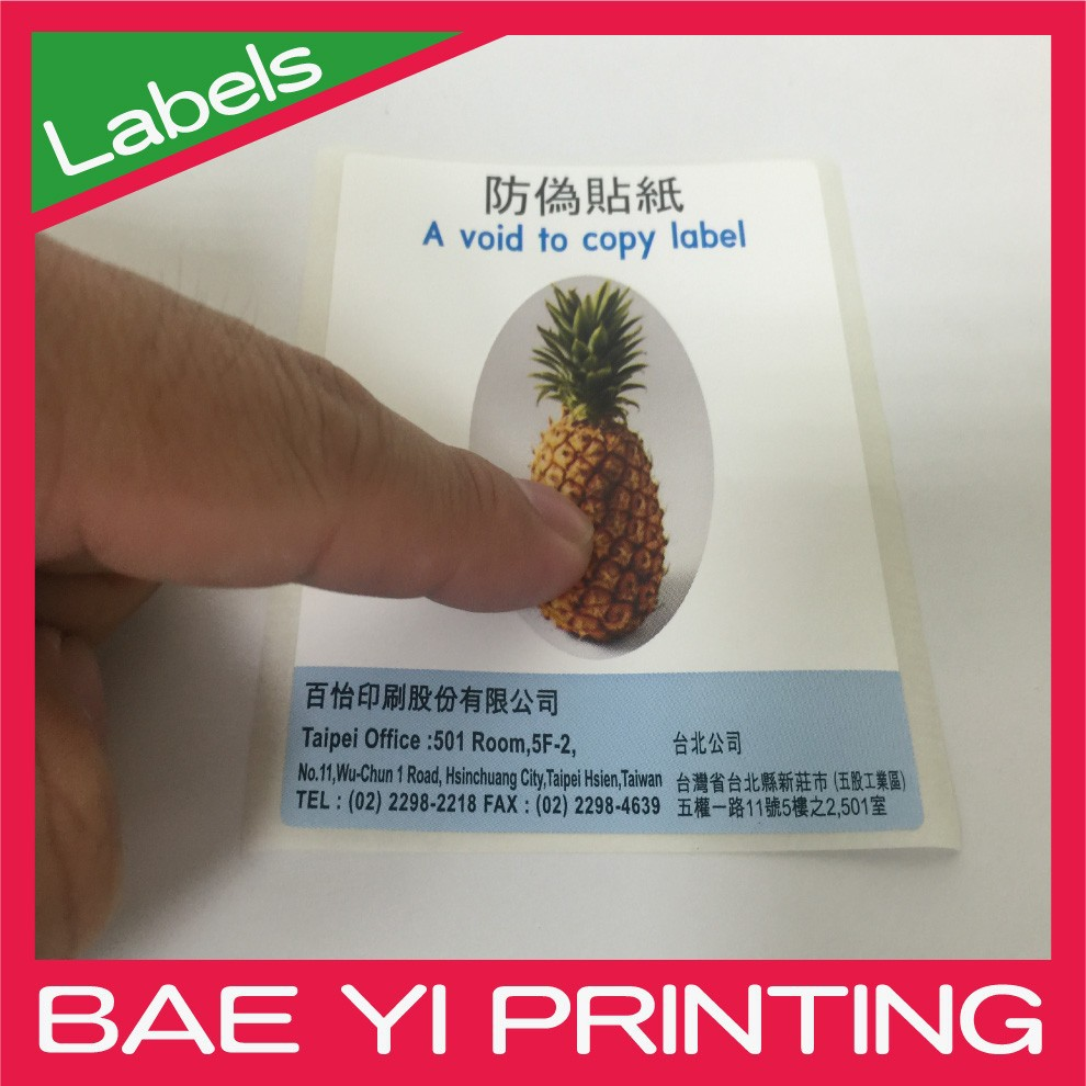 Special effect fragrance smell freezer food sticker label