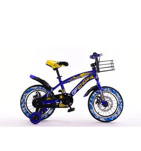 883c5c3ff1a Kids Beach Bike Wholesale, Beach Bike Suppliers - Alibaba
