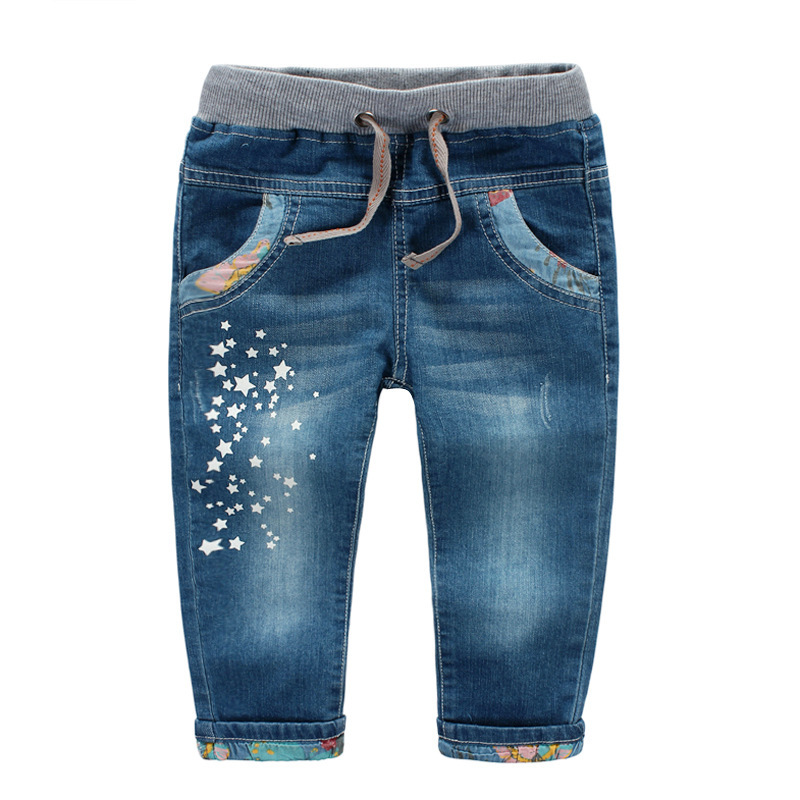 Jeans nice jeans