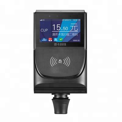 긴 Range Payment Terminal RFID Reader 13.56 백만헤르쯔 와 Bluetooth RS232 USB Interface 비접촉식 Smart Card Reader Writer