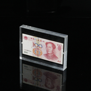 clear acrylic magnetic money box plexiglass currency display holder