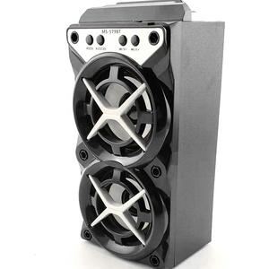 The Original MS Speaker 3 inch portable parlantes mini gadget ms bocinas bluetooth speaker