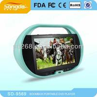 9 Inch High Definition Cheap Portable Dvd Players