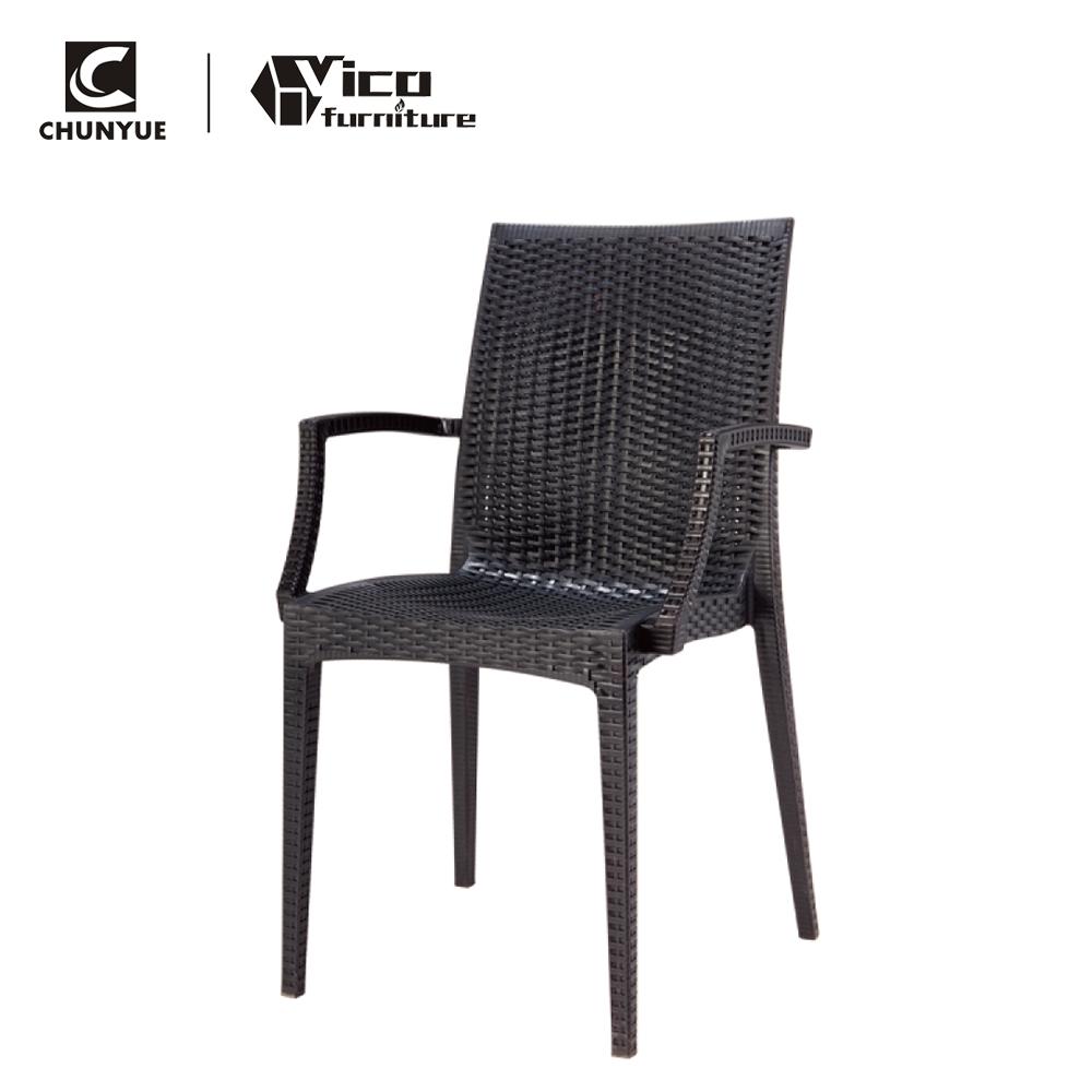 New design indonesia modern outdoor garden arm rattan dining chair