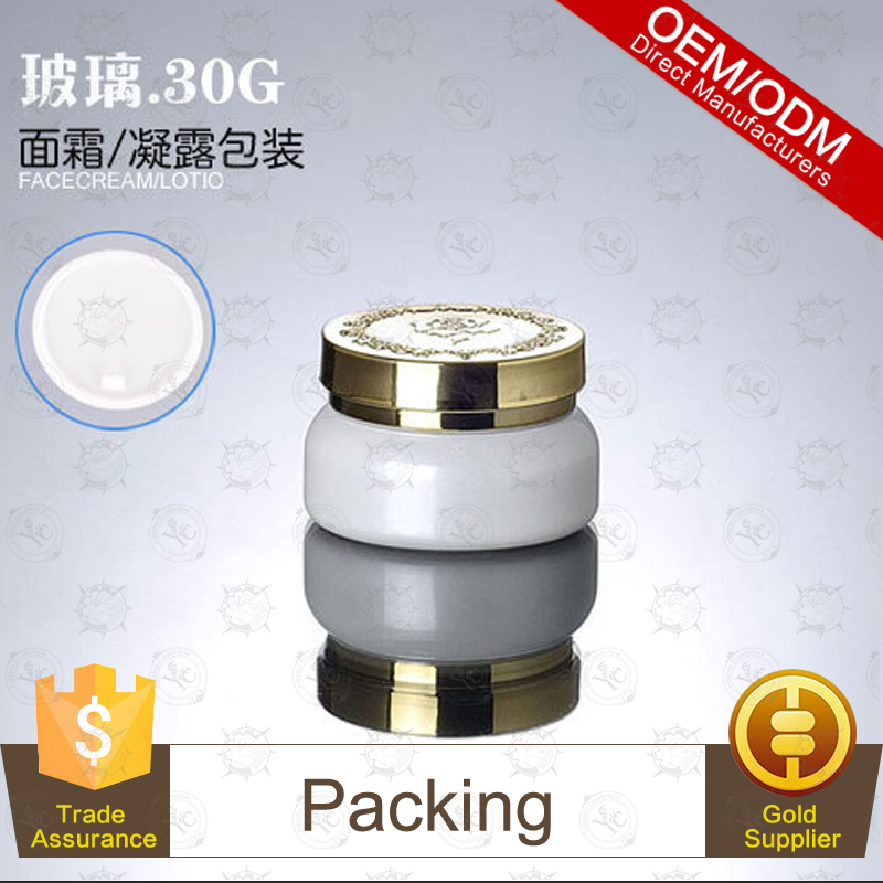 Aging Perfect Restoring Nourishing Day Cream 30G white pearl glass bottle ngabang bright gold embossed cover