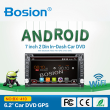 6.2 inch universal car dvd player with gps bluetooth tv with NXP 6856, NXP 6694 optionally supports RDS function