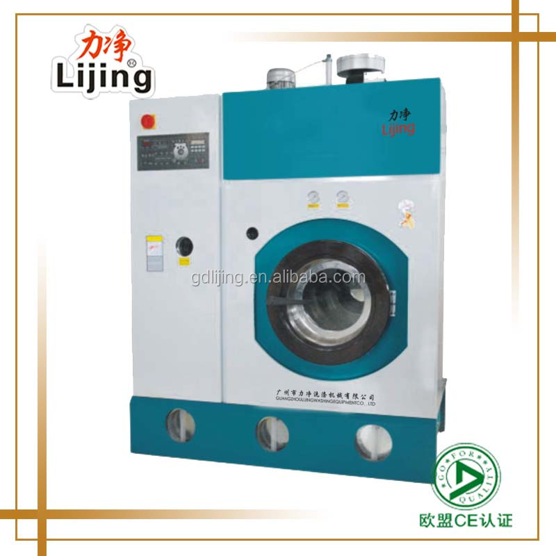 16kg capacity Commercial Ethylene Tetrachloride Clothes Dry Cleaning Machine and Laundry Equipment