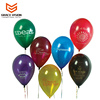 Customized Logo Print OEM Designed Helium balloon/Air Balloon Promotional Balloons
