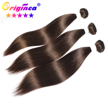 Brazilian chocolate brown human hair weave 18 inch silky straight color hair bundles