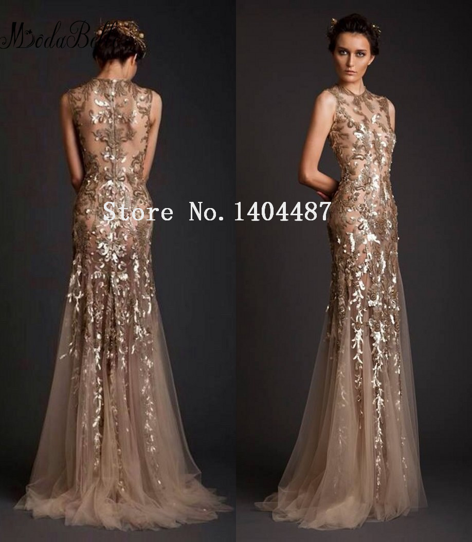 Elie Saab Wedding Dresses Online 86