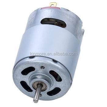 12v 5a Dc Motor For Vacuum Cleaner View 12v 5a Dc Motor