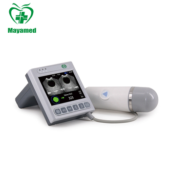 Cheap Hospital Digital Portable Multi-language Ultrasonic Bladder Scanner  Prices,Easy To Operate Smart Bladder Scanner Machine - Buy Bladder
