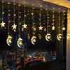 138 LED Star Curtain Lights, Window Curtain String Light Moon Star String Light with 2 Charging Ways(Batteries/USB) for Wedding
