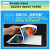 hotsale double sided Glossy inkjet Paper 160 GSM Menu/Resume/Photo album Printing Paper 50 sheets/pack