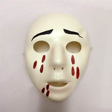 PM-927 High quality Scary crying face plastic Halloween mask