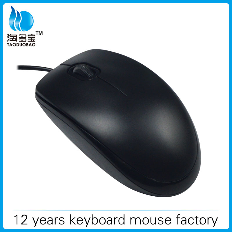 Hot Sale Mini OEM Computer 3D USB Optical Wired Mouse Model VMO-144