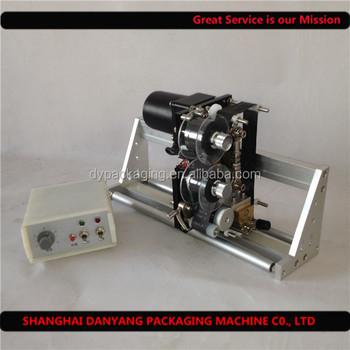 Hp-241 Thermal Coder Printing Machine