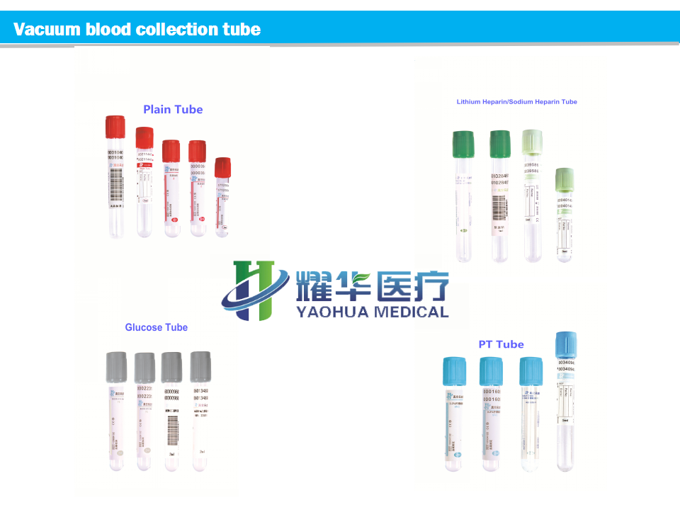 13*75 mm PET red top Vacuum Blood Collection Clot Activator  Tube