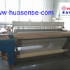 jute yarn weaving machine -air jet loom manufacturer