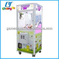 CY-TM08-2 Slot fishing machine / catch toy prize game machine