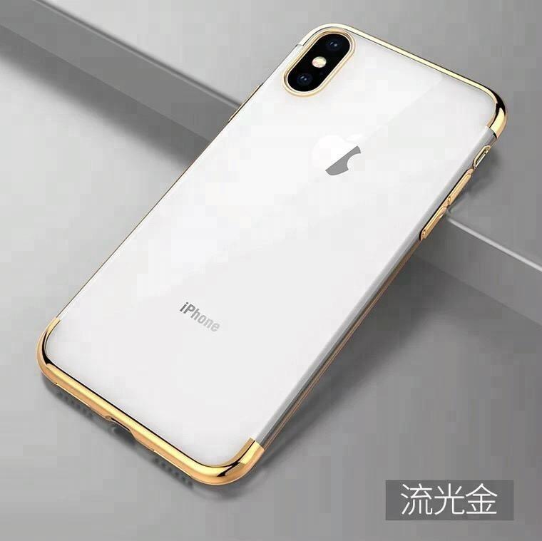 66b42120be Macio Limpar TPU Caso de Telefone Celular Ultra-Fino Transparente  Chapeamento Escudo Do Telefone para