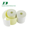 carbonless paper roll manufacturers in china