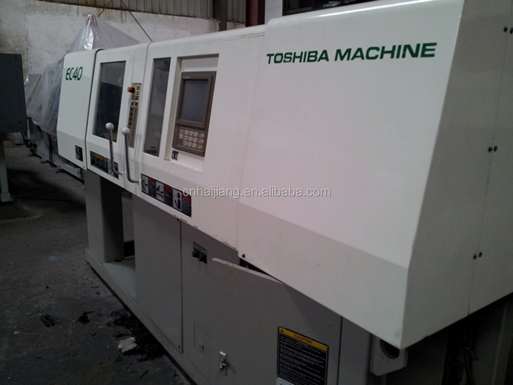 toshiba is220gn injection molding machine used