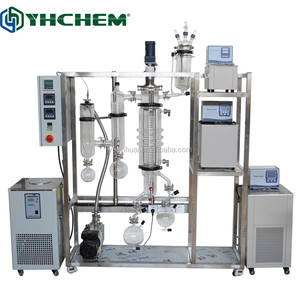 Steam short path distillation equipment for essential oil extraction
