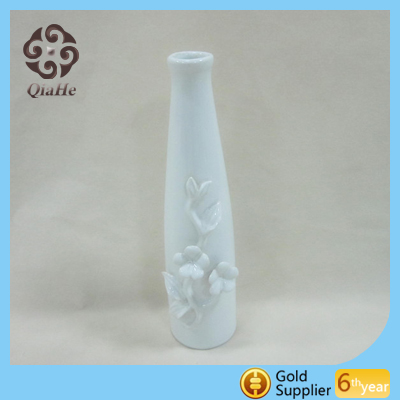 Vase with Flower Design