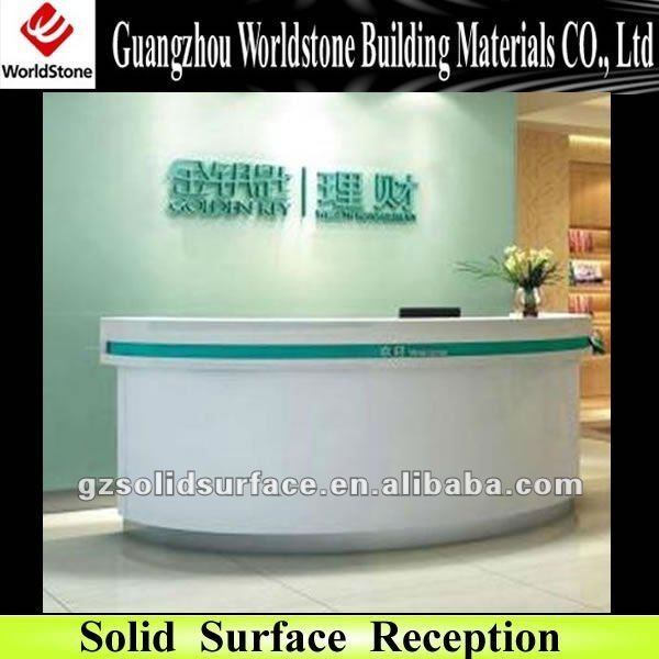 2013 new design office/bank reception desk