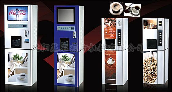 vending machine soup yj806-445,coffee vending machinery manufacturer