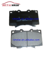 Factory Directly Sale Auto Parts Brake System Break Pad 04465-60220