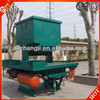 fly ash brick making machine cost