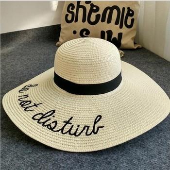 PS03 Fashion foldable wide brim custom promotional summer beach fedora felt  floppy sex women straw hat eee2581bb53