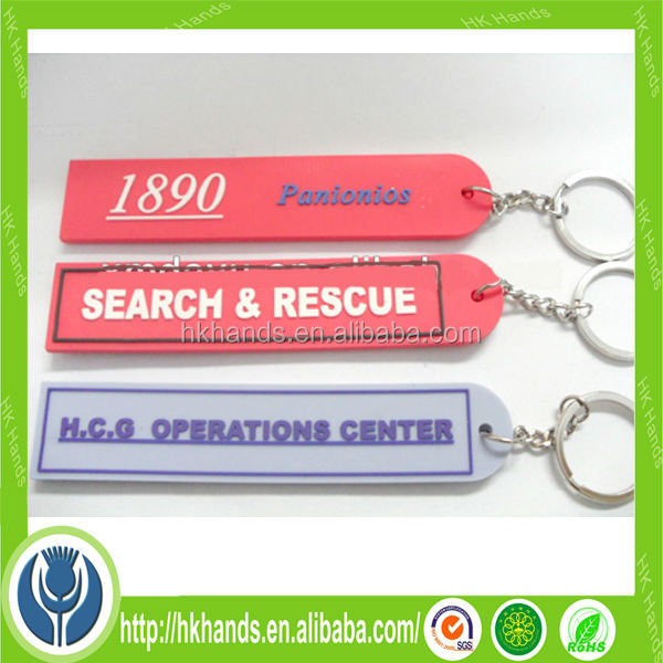 promotion charming personalized 3d pvc keychain