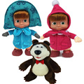 Free shipping 3pcs lot Russian Masha and Bear doll toys Stuffed Plush Animals Dolls kids toys