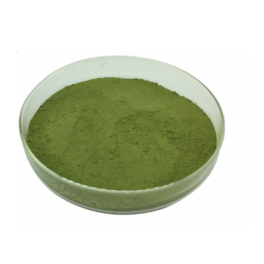 Best Manufacturer Supply High Quality Green tea powder With Reasonable Price ! - 4uTea | 4uTea.com
