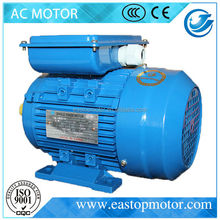 CE Approved MC muscle motors for air compressor with aluminum housing