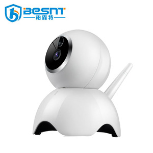 BESNT Mexico hot selling 3.6mm lens rotating 1mp motion detection wireless wifi p2p ptz camera ip wifi BS-IP19V