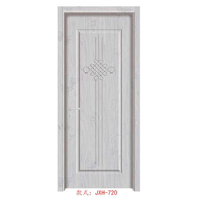 Get Quotations · Specializing In The Production Of Interior Doors Interior  Doors Of Solid Wood Doors