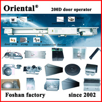 Automatic Sliding Door System Automatic Sliding Door motor Automatic Sliding Door opener ORT200