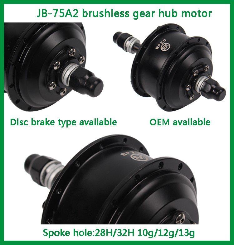 JB-75A2 36v 250w electric bicycle dc brushless hub motor